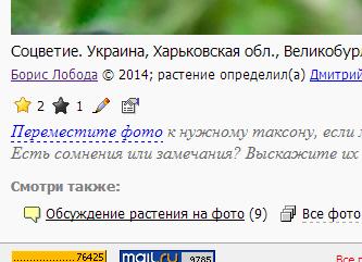 http://img-fotki.yandex.ru/get/6837/89812121.1c/0_cd22b_e5003aa7_orig
