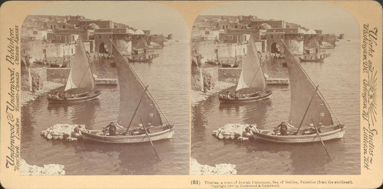 Тверия. Вид с юго-востока. 1900
