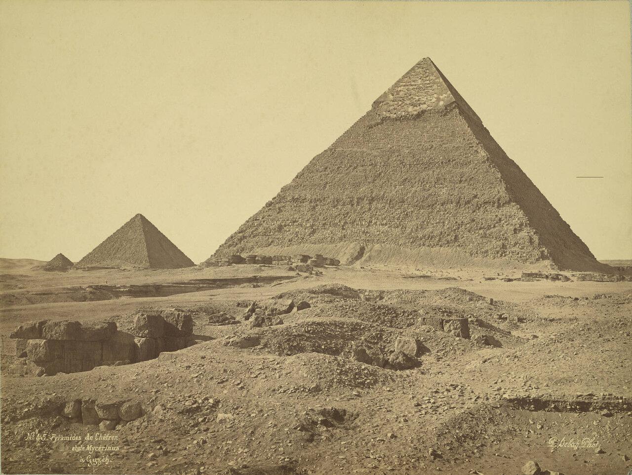 Гиза. Пирамиды Хефрена и Менкаура́. 1889