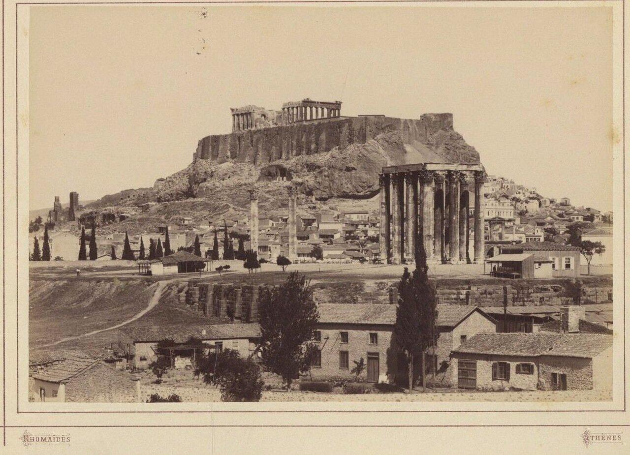 1880. Акрополь