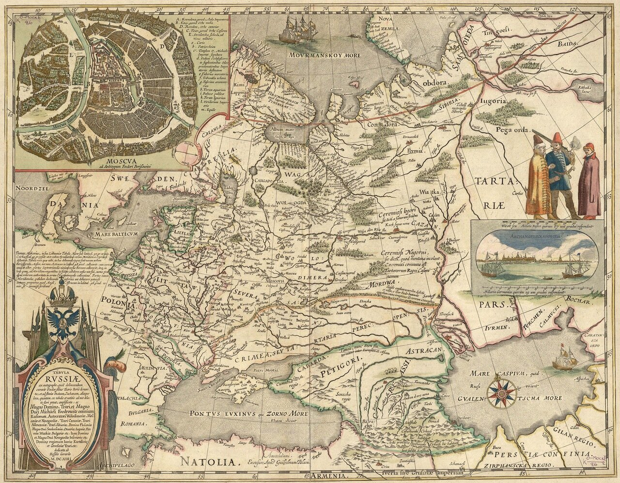 1632. В. Блау.