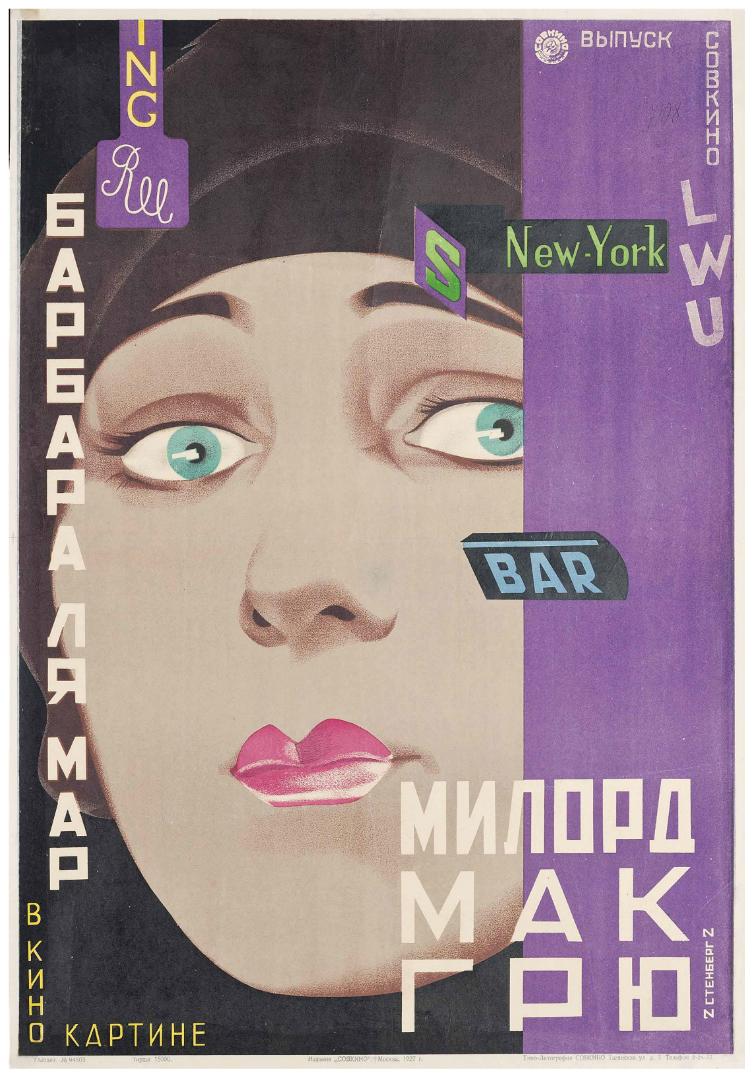 Плакаты -Stenberg Brothers (Vladimir, 1899-1982; Georgi, 1900-1933). MILORD MACGREWE   литография. 1927.jpg