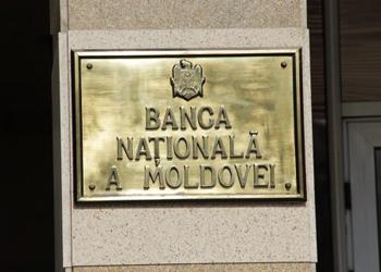 Нацбанк Молдовы вводит в обращение новые памятные монеты