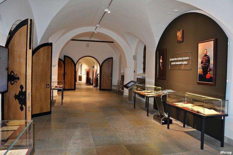 В музее Первой Мировой войны