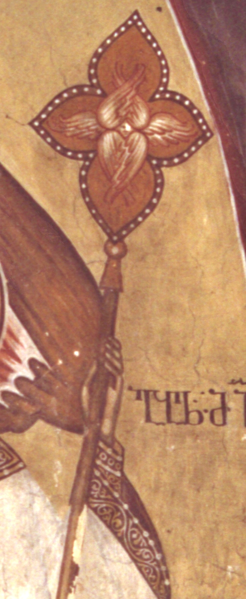 Ангел-диакон. Фреска XIV века в церкви Св. Георгия в Убиси, Грузия. Иконописец Герасиме. Фрагмент - рипида.