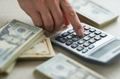 Кредит под залог авто или иное имущество