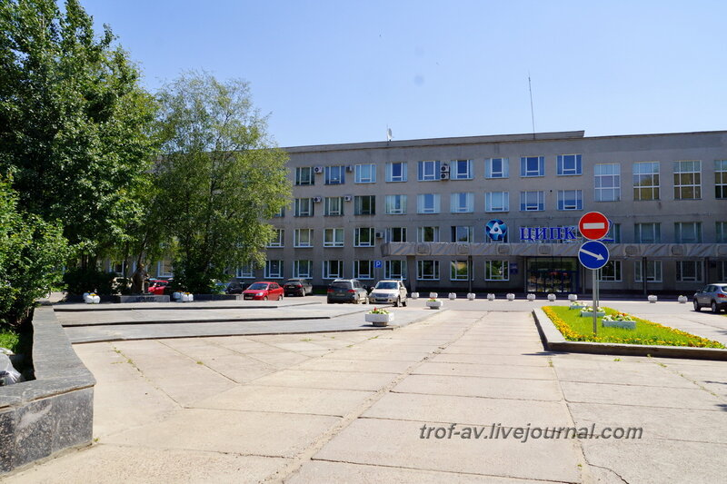 ЦИПК и памятник Курчатову, Обнинск