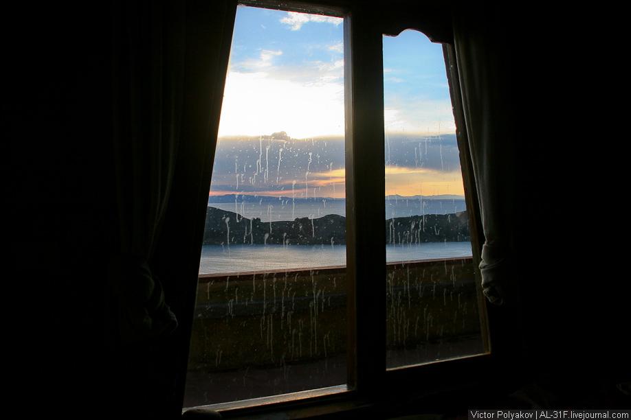 Закат на острове Солнца. Озеро Титикака