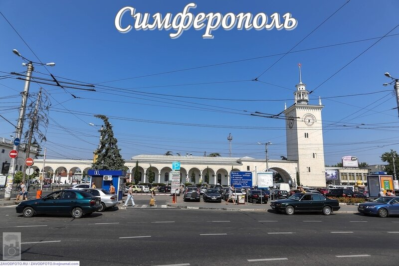 Симферополь.jpg