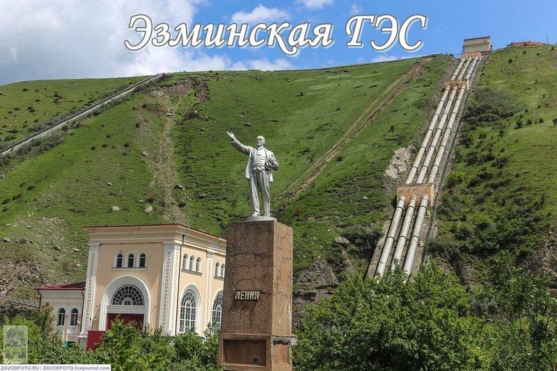 Эзминская ГЭС.jpg