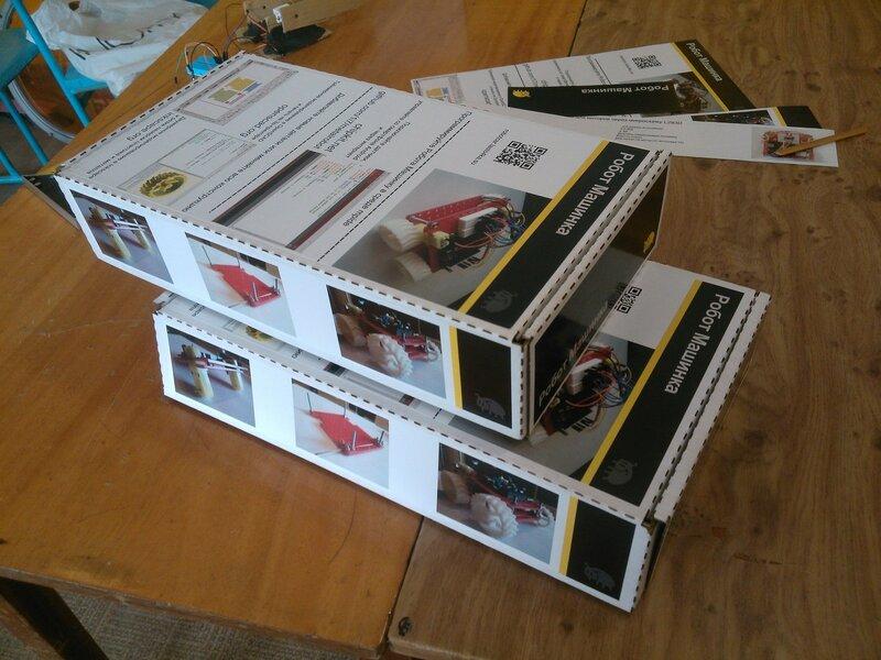 Новая коробка с картинками-133.jpg