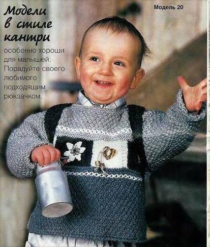 https://img-fotki.yandex.ru/get/6838/163895940.1dd/0_1031b4_30860ac0_L.png