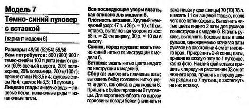 https://img-fotki.yandex.ru/get/6838/163895940.1de/0_1031c8_25a707cd_L.png