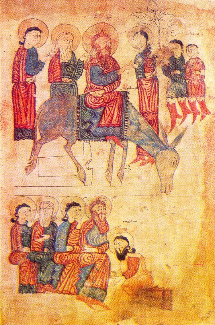 35 Вход в Иерусалим XIV в.jpg