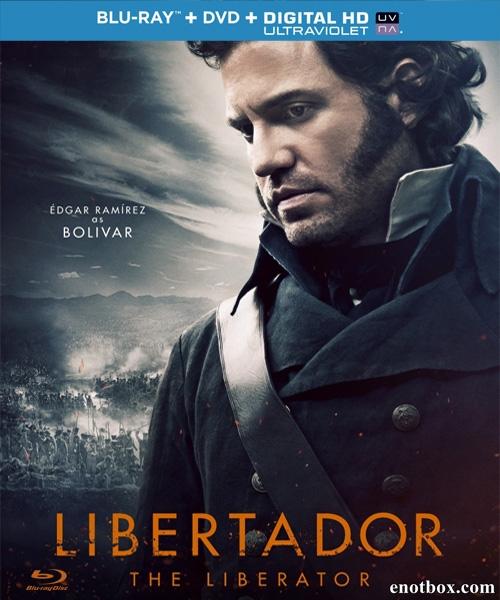 Освободитель / Libertador (2013/BDRip/HDRip)
