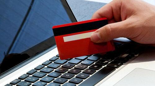 интернет покупка.jpg