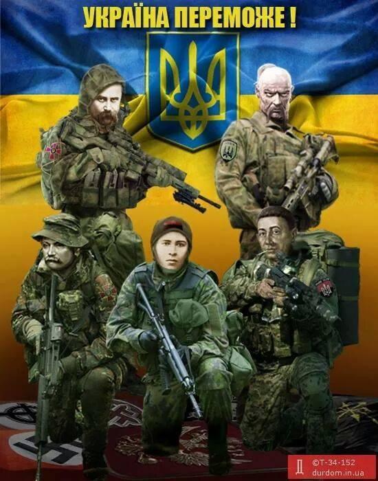 Пограничники не пустили на материковую Украину диверсантов, которых Россия запустила из Крыма - Цензор.НЕТ 740