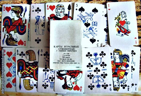 казино покер