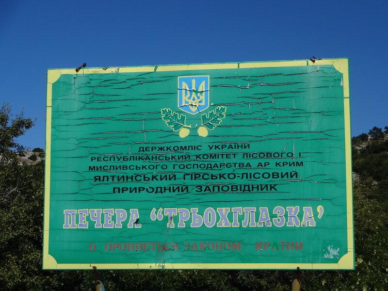 http://img-fotki.yandex.ru/get/6838/23695386.25/0_13b58e_8fe3768d_XL.jpg
