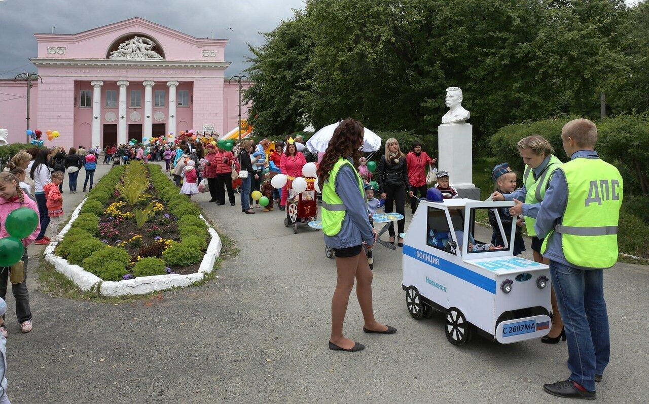 Невьянск, День города 2014. Парад детских колясок