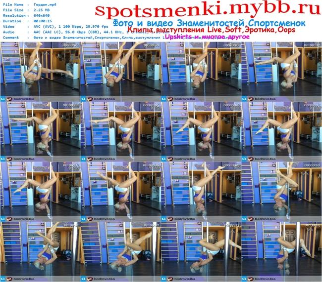 http://img-fotki.yandex.ru/get/6838/274115119.3/0_10c09f_30fe1504_orig.jpg