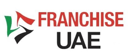 Каталог франшиз ОАЭ