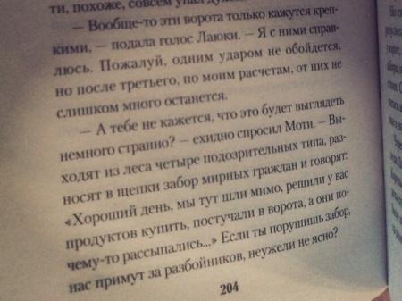 Книга Макс Фрай - Чуб Земли