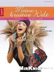 Журнал Meine kreative Welt №2 2012