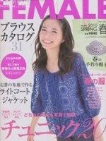 Журнал Female 2010