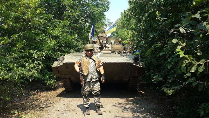 украинская армия луганск красный яр