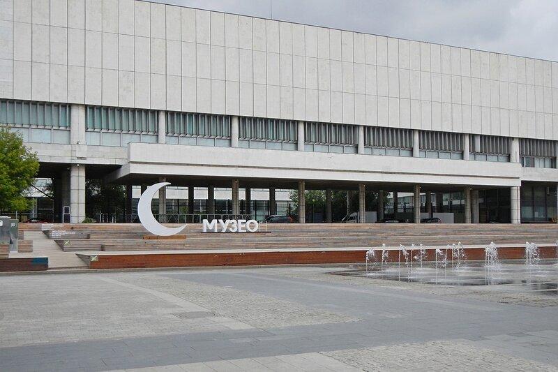 Парк искусств «Музеон» и Крымская набережная в Москве