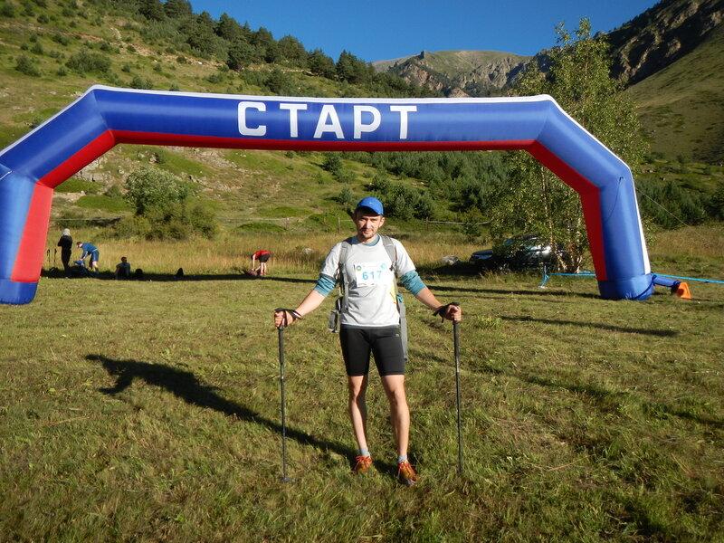 Elbrus World Race 2014