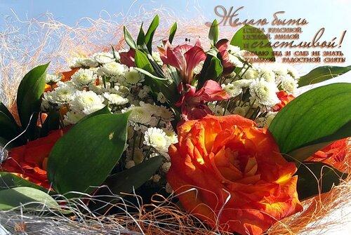 Корзина полная цветов...