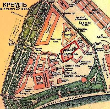 кремль2.jpg