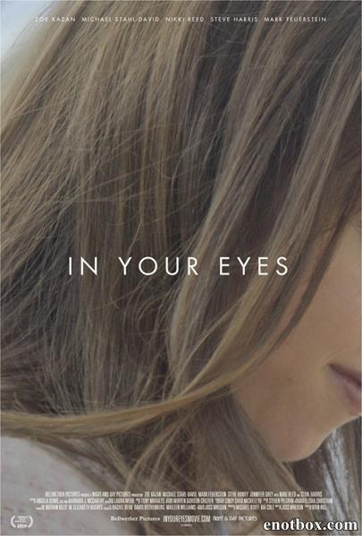 В твоих глазах / In Your Eyes (2014/WEB-DLRip)
