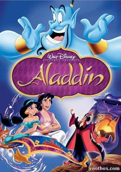 Аладдин. Полная коллекция / Aladdin. Classic Collection (1994-1995/SATRip)