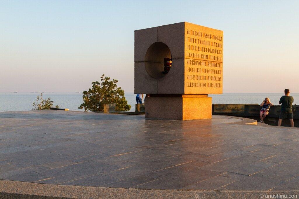 Памятный знак, Новороссийск