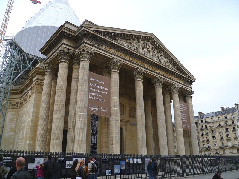 Париж, Пантеон (Paris Pantheon)