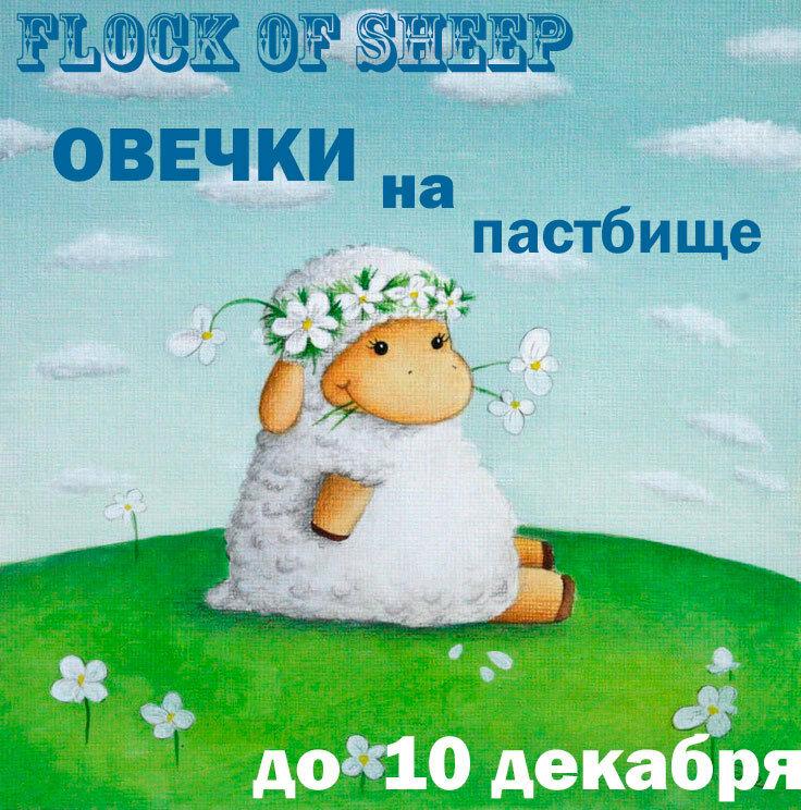 http://vadimovna-pastime.blogspot.ru/2014/09/gallery.html