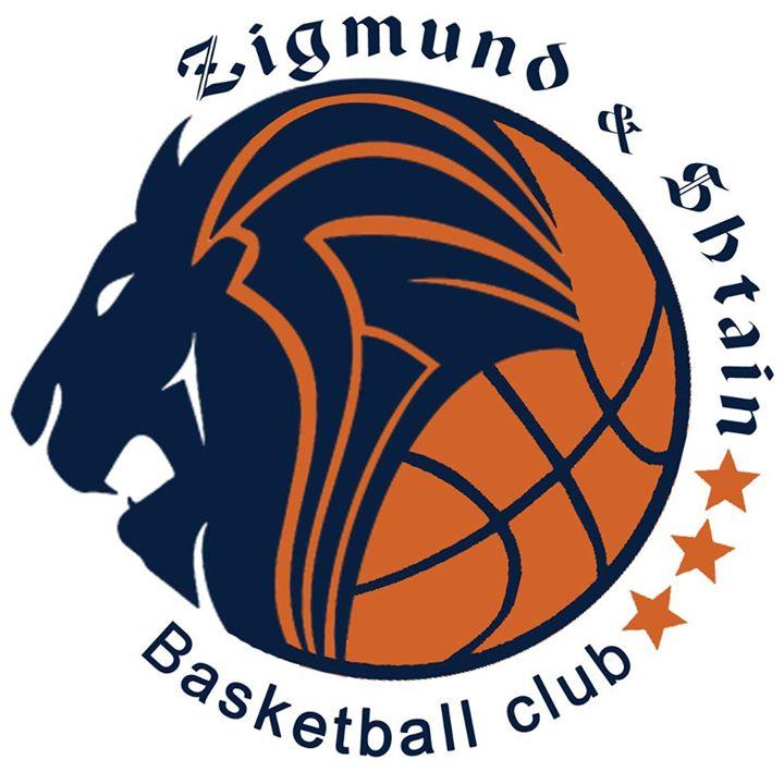 кубок по баскетболу имени мэра Одинцово / баскетбольная команда ZigmundShtain
