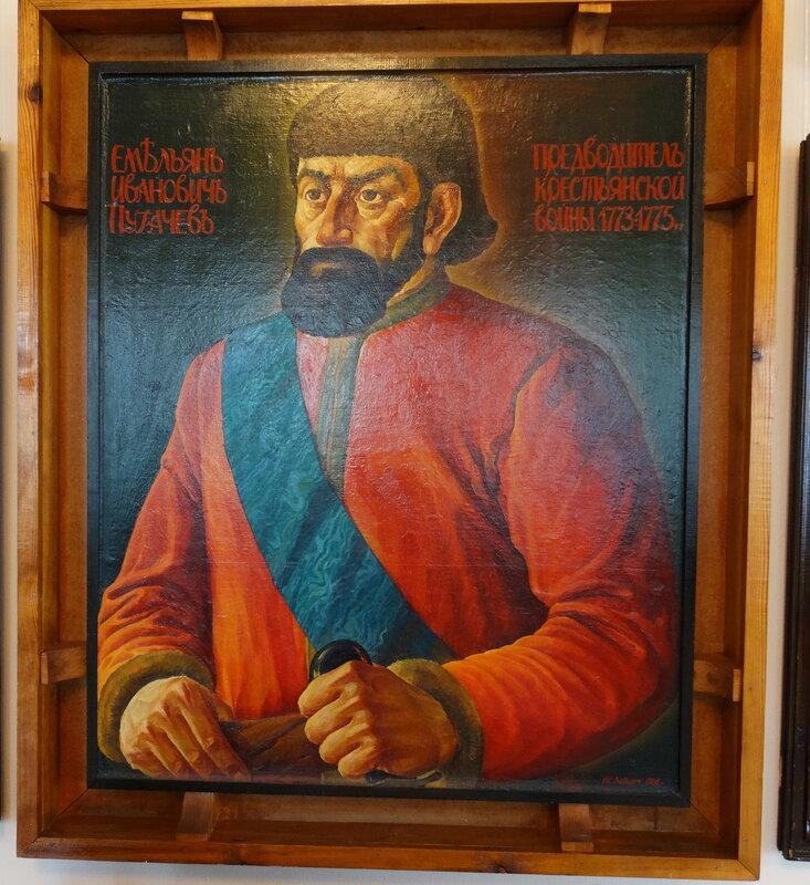 Левшич