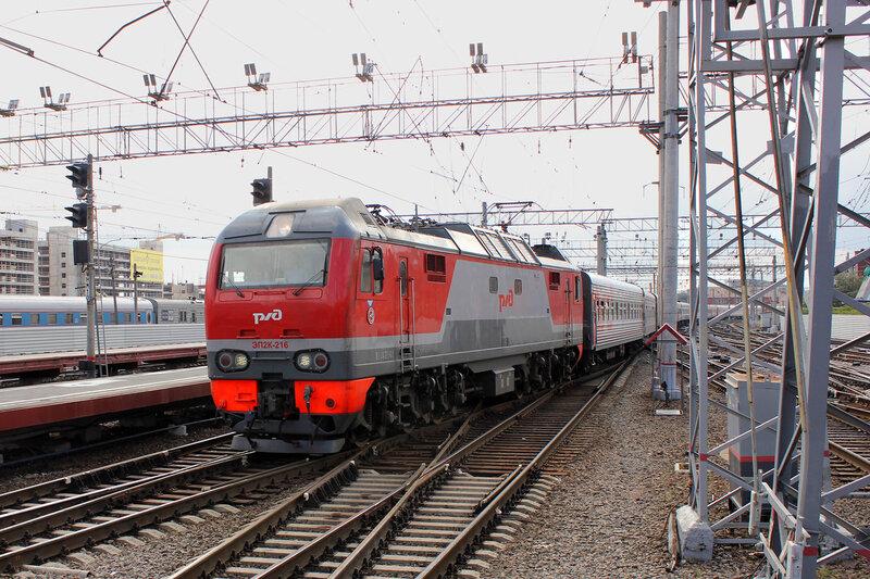 ЭП2К-216