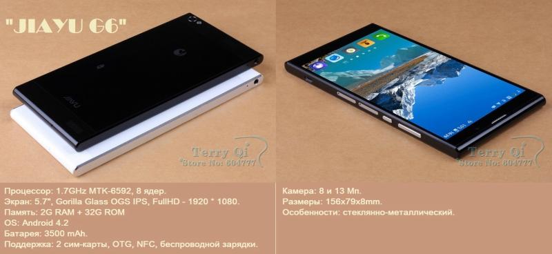 http://img-fotki.yandex.ru/get/6838/80747186.1/0_115ca4_9bbeb618_orig.jpg