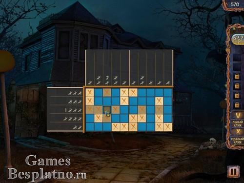 Загадки призраков 2: Угадай картинку