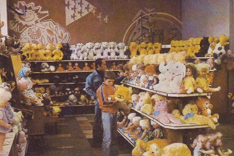 164551 В _Доме игрушки_ кон.1970-х.jpg