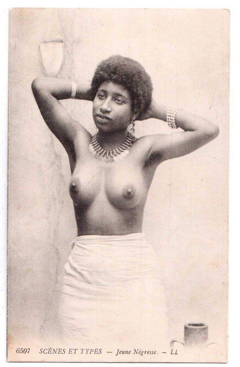 1900. Молодая негритянка