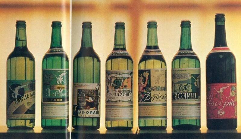 Каждая бутылка первоклассного молдавского вина несет знак качества  изображение журавля с виноградной гроздью