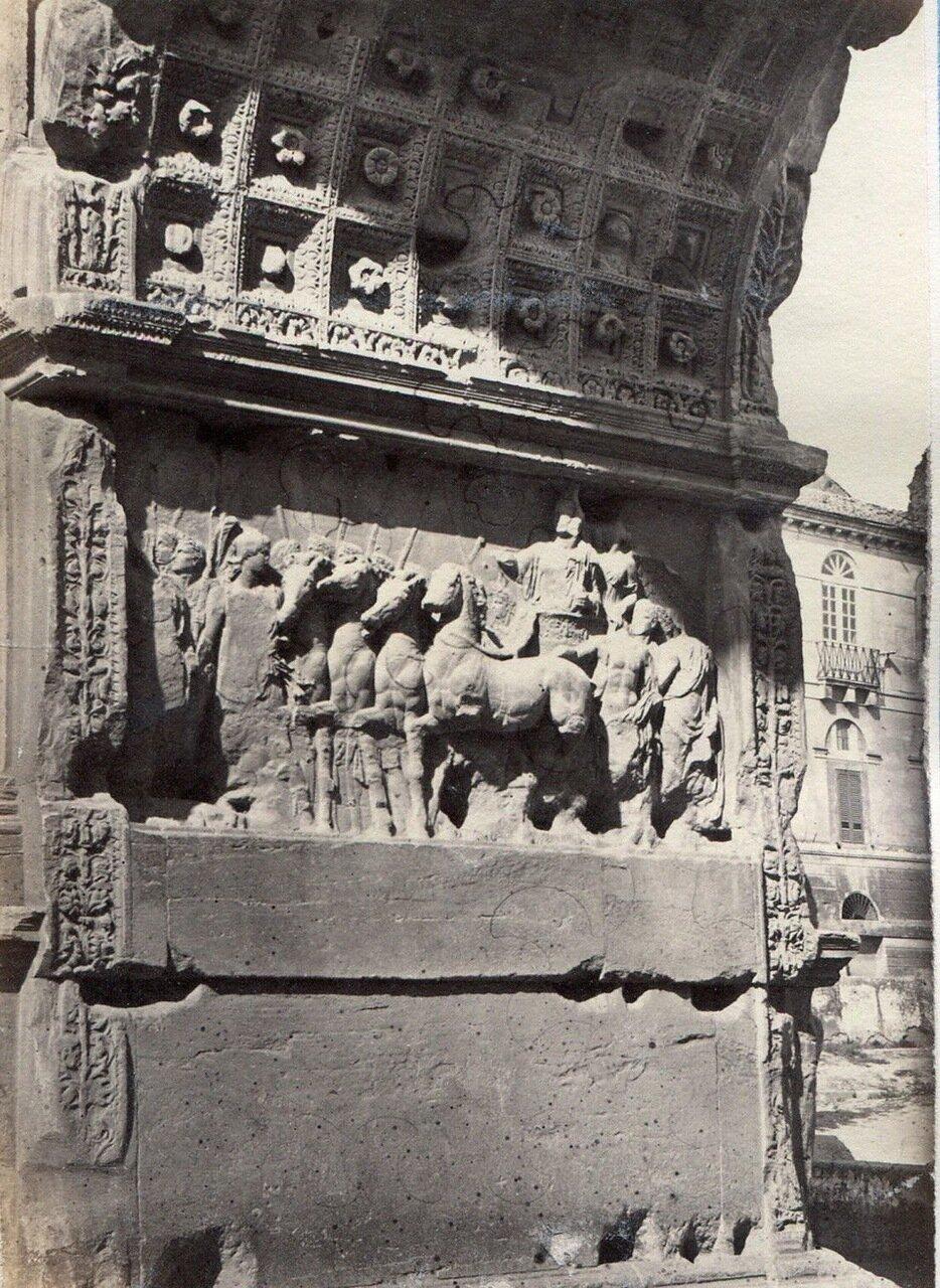 Барельеф арки Тита. 1870.