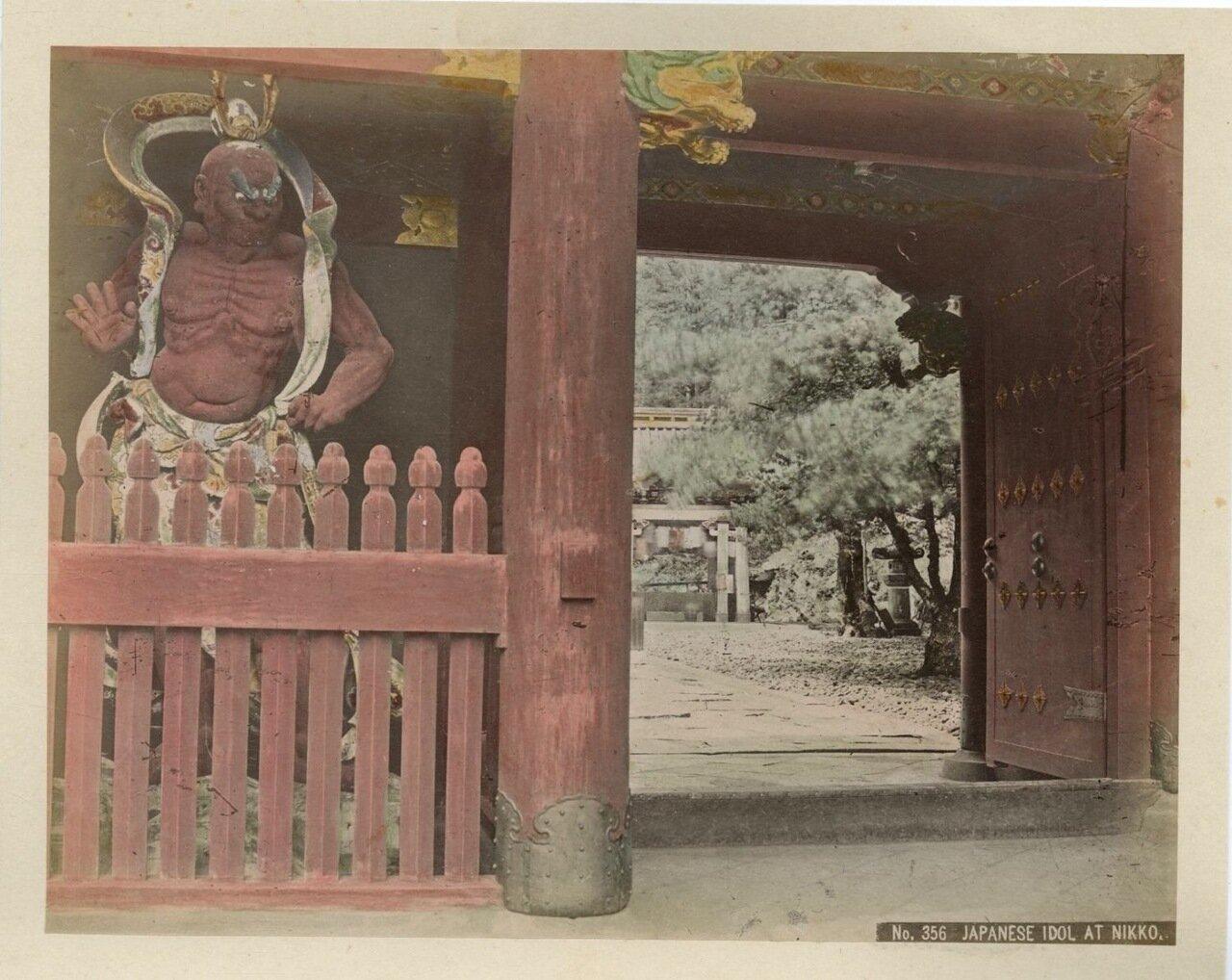 Никко. Японский идол