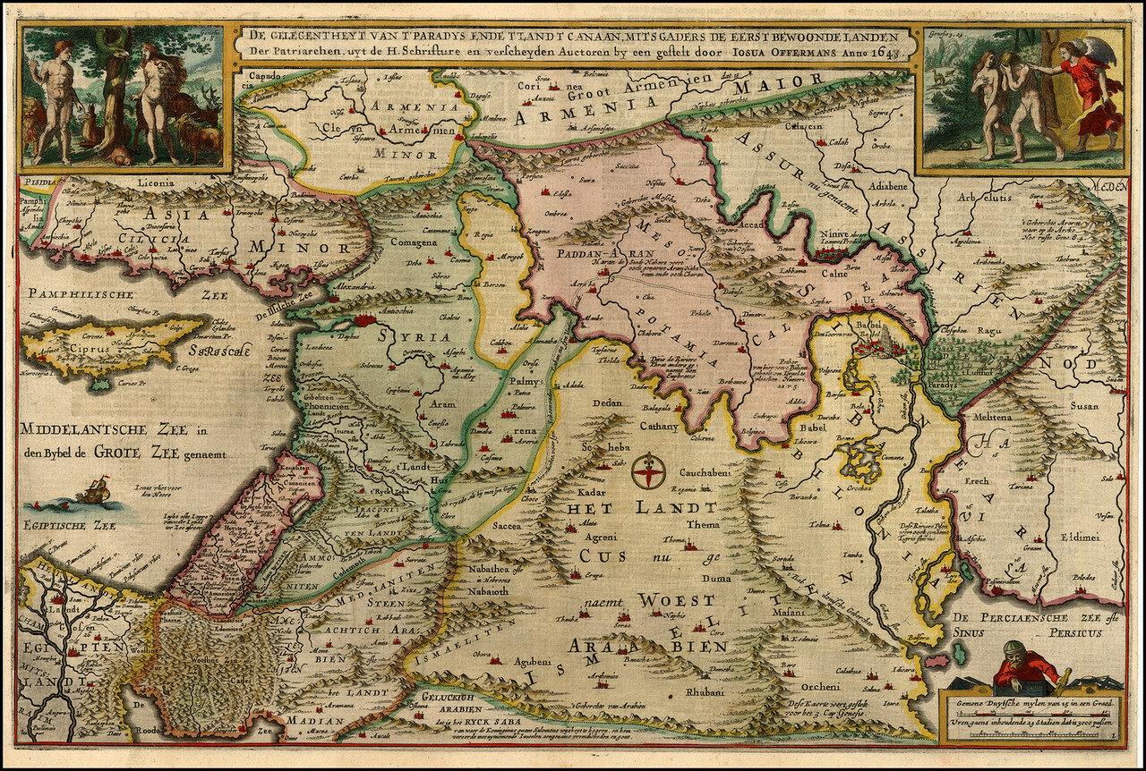 1648. Карта Ближнего Востока